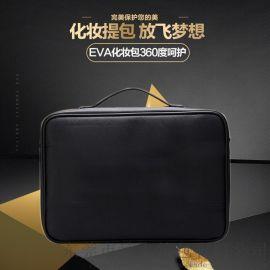 厂家定制EVA手提化妆包