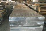 5A05铝板   管棒材  规格齐全