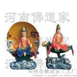 玻璃鋼觀音菩薩彩繪佛像 觀音32應身之人王身佛像