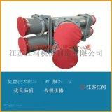 内壁陶瓷化钢铝复合管件「江苏江河耐磨管道」