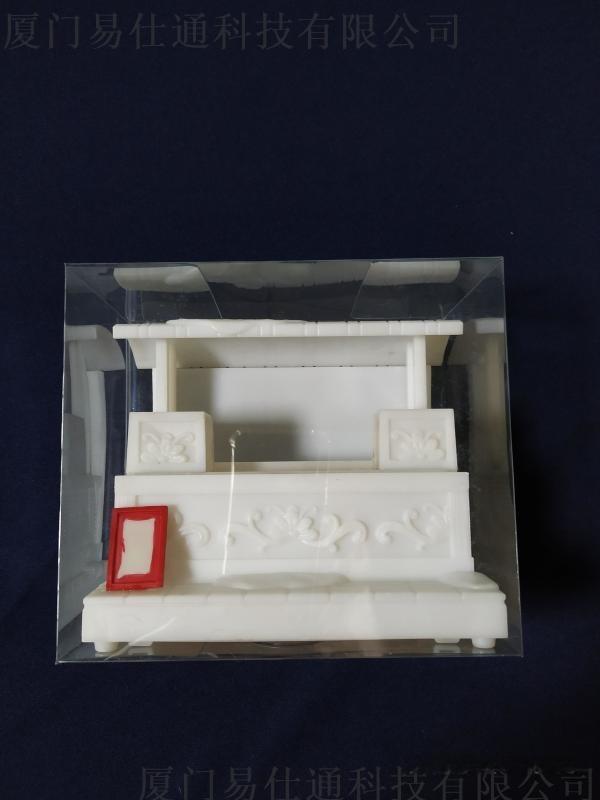 厦门PVC塑料盒,易仕通PET塑料盒,