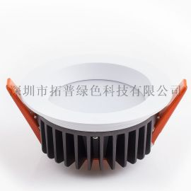 LED筒灯3寸15W出口品质