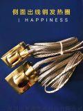 铜加热圈加热器厂家直销高品质注塑机配件防漏胶电热圈