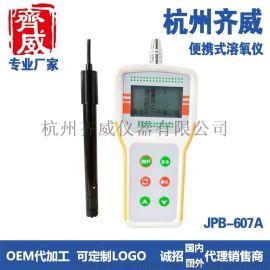 杭州齐威便携式溶氧仪JPB-607A