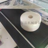 洁面巾塑封机 一次性抹布塑封膜包装机