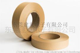 音圈材料补强纸牛皮纸  耐高温绝缘音圈材料