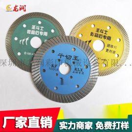 锯片打印机 水泥路切割打磨片商标图案彩绘uv机