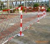 电力安全围网安全绝缘围栏施工隔离网 临时防护遮 安全网