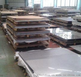 供甘肃张掖不锈钢板和武威不锈钢热轧中厚板厂