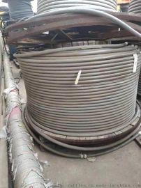 阻燃信号通信电缆 250V通信电缆
