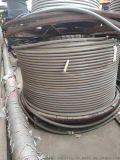 阻燃信號通信電纜 250V通信電纜