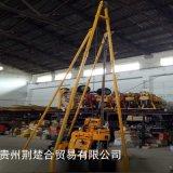 廠家供應錨杆潛孔鑽架子鑽光伏打樁機打井鑽機