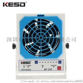 KESD悬挂式高频交流除静电离子风机KF-21F