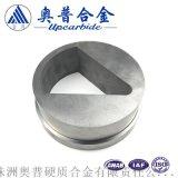 硬质合金耐磨耐冲刷套 高速钢工具钢耐冲刷套定制
