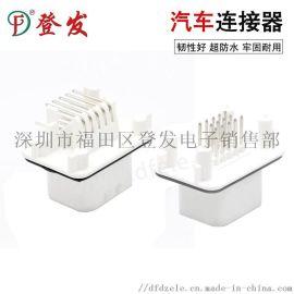 防水连接器14芯 776273-2防水接插件14芯