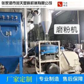 PE塑料颗粒高速磨粉机 苏州pvc粉碎机高速粉碎设备