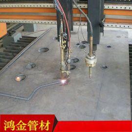 合肥P92高压合金板 求购合金钢板