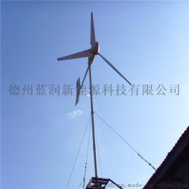 风力发电机厂家新**低本时代220V低速永磁发电机