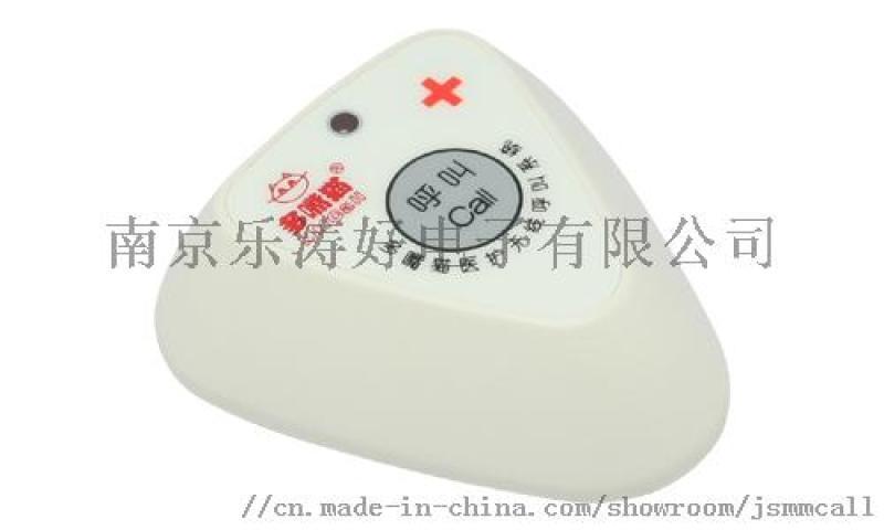 多嘴猫医院呼叫器医院无线呼叫器