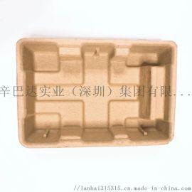 深圳辛巴达纸托厂专业**定制纸托包装,纸浆模塑制品