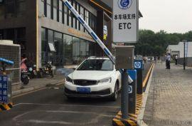 智能停车场,停车场管理系统,车牌识别系统