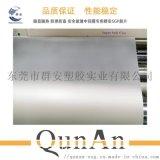 离子性中间膜夹胶玻璃广东群安0.76厚度SGP