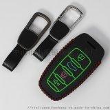 皮质钥匙扣汽车遥控器钥匙链创意挂扣