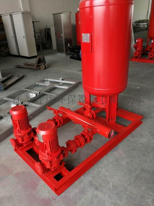 消防穩壓設備中隔膜氣壓罐的運用