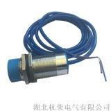 杭榮XTD-G18-CP6電感式接近開關