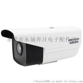 海康威视DS-2CD5A27EFWD-IZS200万星光级红外筒型摄像机