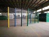 高速公路雙邊絲護欄 圈地果園隔離防護網鐵絲圍欄網