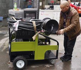 除垢 换热器 化学容器高压清洗机及配件