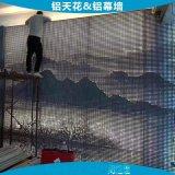 背景墙艺术造型穿孔铝板 地图图案穿孔铝板定制 山水图案穿孔铝板