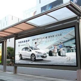 武汉公交站台候车亭灯箱广告牌制作找广澳星