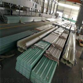 胶衣瓦厂家来电咨询-泰兴市艾珀耐特复合材料有限公司