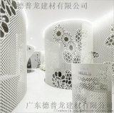 传媒公司铝单板 传媒雨篷铝单板 形象冲孔铝单板