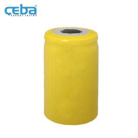NI-CD平头充电镍电池2号C型镍镉电池1.2V