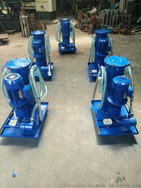 精细滤油车LUCA-100×10_机油除杂过滤