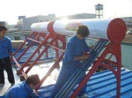 宁波维修太阳能上门修理太阳能热水器师傅