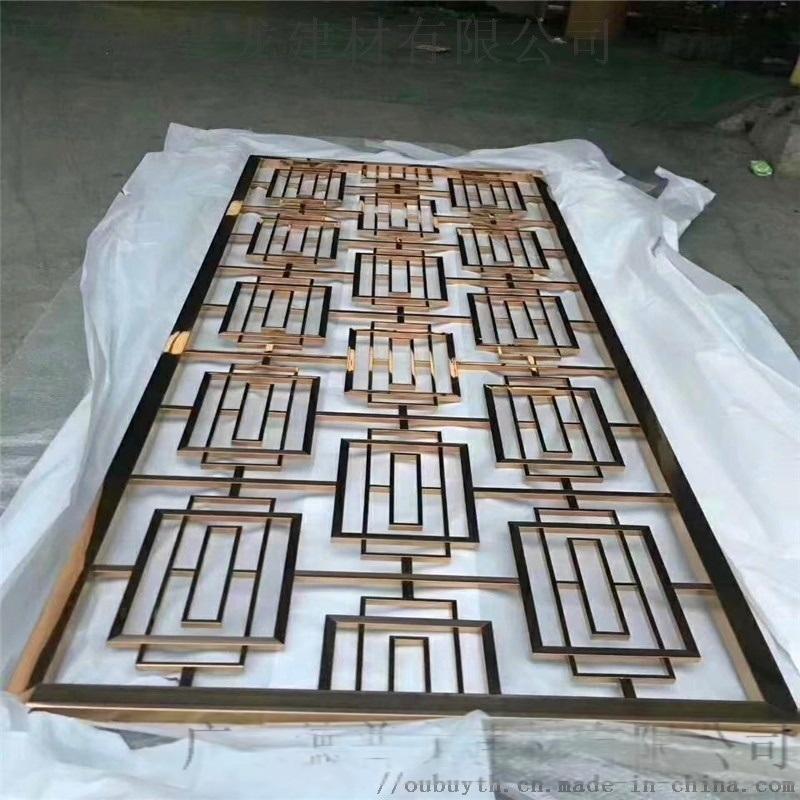 玉屏大廈鋁隔斷屏風,鋁合金仿古花格, 金色鋁屏風隔斷
