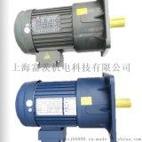 GV/0.2KW/0.4KW/(銘椿)旋轉火鍋專用