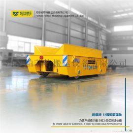 重型30吨平板拖车,工业轨道电动平板车,地轨平车