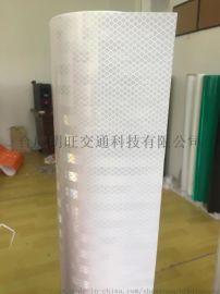 3M工程级EGP反光膜  贴膜刻字道路反光贴