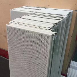 花式造型铝扣板吊顶 600面造型彩色铝扣板