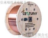 高強高導接觸網線材,接觸線,承力索