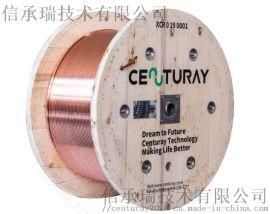 高强高导接触网线材,接触线,承力索