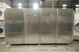厂家供应光氧净化器,等离子光氧一体机