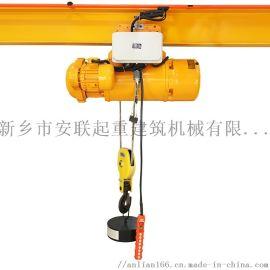 MD1T--18m双速钢丝绳电动葫芦