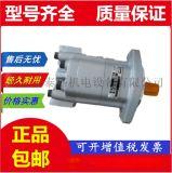 【GPC4-40-G5-12】齒輪油泵