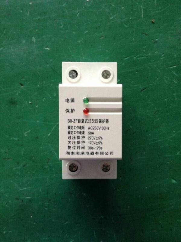 湘湖牌TKQG-125/3SXGR 40A隔离开关式双电源自动转换开关(分开操作三段式)样本
